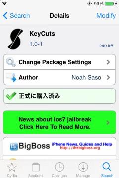 jbapp-keycuts-04