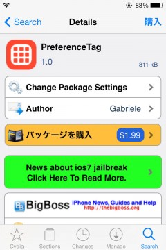 jbapp-preferencetag-03