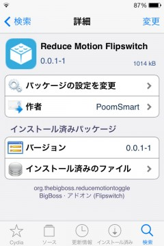 jbapp-reducemotion-flipswitch-03