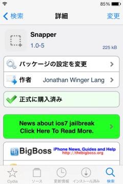 jbapp-snapper-04