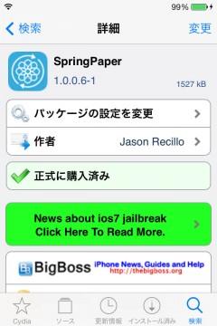 jbapp-springpaper-04