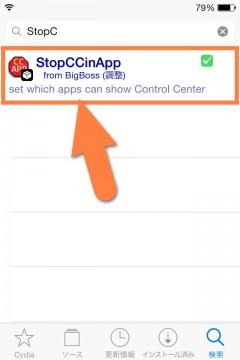 jbapp-stopccinapp-02