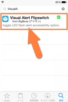 jbapp-visualalert-flipswitch-02
