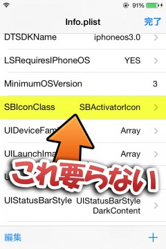 activator-change-old-icon-05