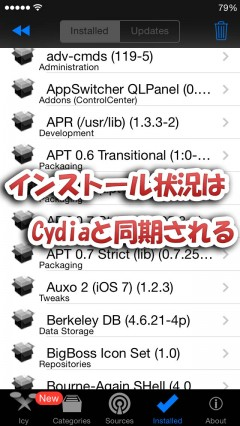 icy-installer-for-ios7-cydia-05