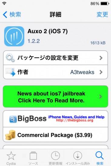 jbapp-auxo2-update-support-ios71x-02