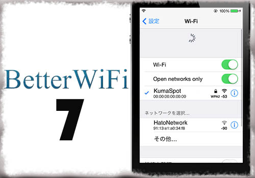 jbapp-betterwifi7-01