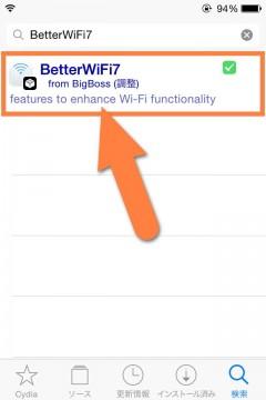 jbapp-betterwifi7-02