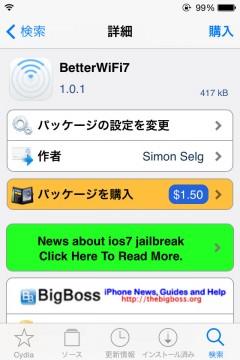 jbapp-betterwifi7-03