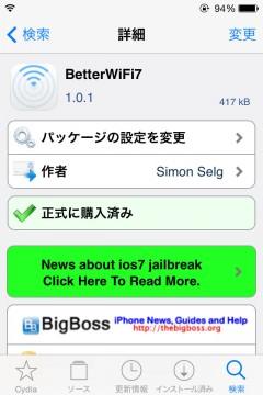 jbapp-betterwifi7-04