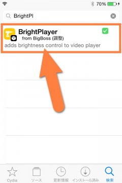jbapp-brightplayer-02