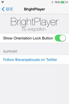 jbapp-brightplayer-06