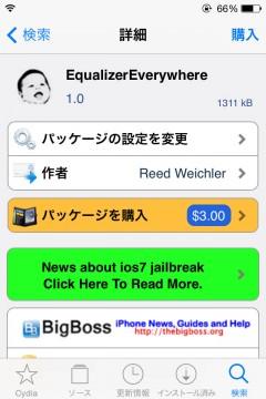 jbapp-equalizereverywhere-03