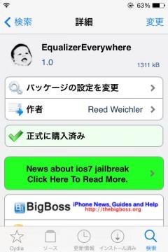 jbapp-equalizereverywhere-04