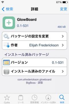 jbapp-glowboard-03
