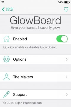 jbapp-glowboard-07