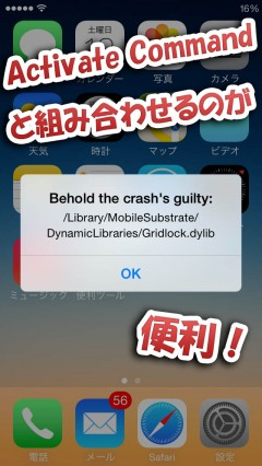 jbapp-guilty-05