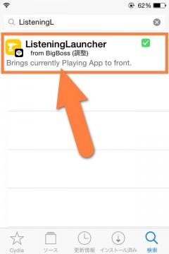 jbapp-listeninglauncher-02