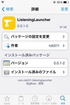 jbapp-listeninglauncher-03