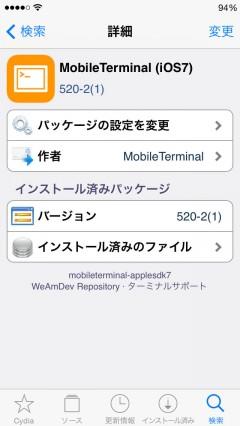 jbapp-mobileterminal-ios7-03