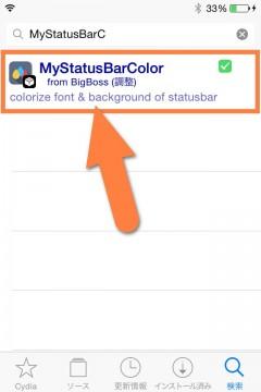 jbapp-mystatusbarcolor-02