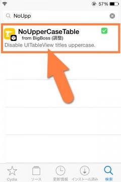 jbapp-nouppercasetable-02