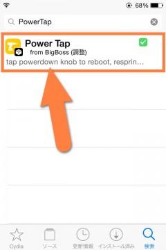 jbapp-powertap-02