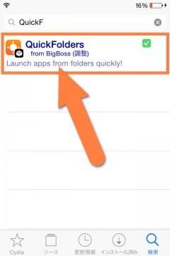 jbapp-quickfolders-02