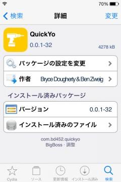 jbapp-quickyo-03