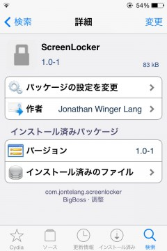 jbapp-screenlocker-03