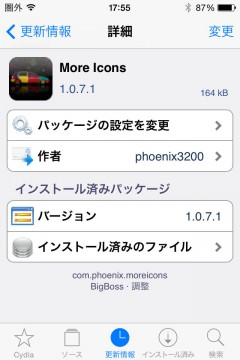 jbapp-shrink-moreicons-libstatusbar-support-ios712-03