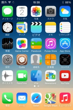 jbapp-shrink-moreicons-libstatusbar-support-ios712-04