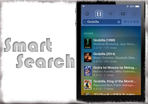 jbapp-smartsearch-01