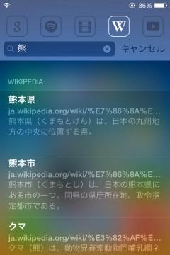 jbapp-smartsearch-11