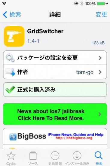 ktkr-gridswitcher-v14-1-support-ios71x-02