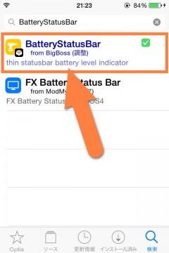 jbapp-batterystatusbar-02