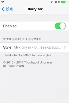jbapp-blurrybar-10