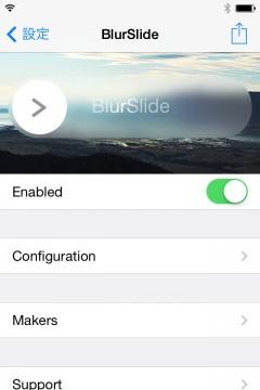 jbapp-blurslide-beta-test-09