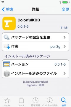 jbapp-colorfulkbd-03