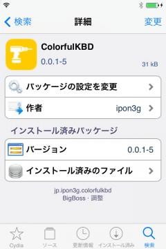 jbapp-colorfulkbd-03