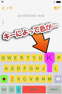 jbapp-colorfulkbd-05