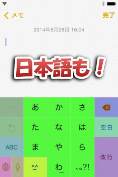 jbapp-colorfulkbd-06