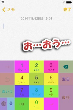 jbapp-colorfulkbd-07