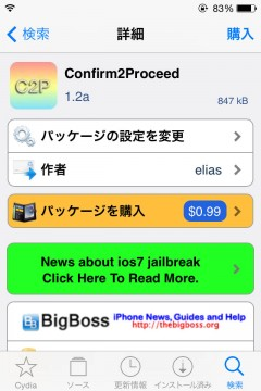 jbapp-confirm2proceed-03