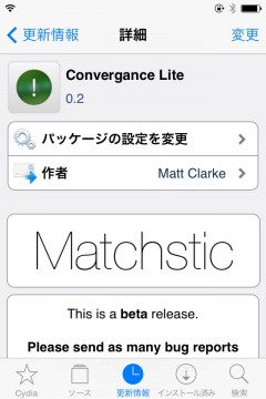 jbapp-convergance-lite-beta-start-03