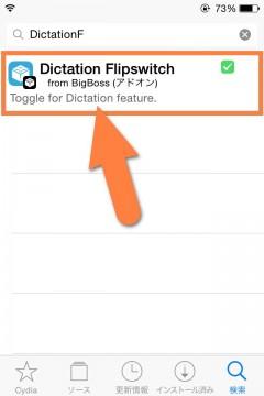 jbapp-dictationflipswitch02