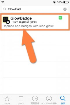 jbapp-glowbadge-02
