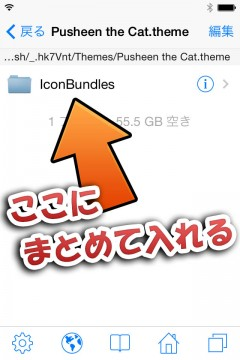 jbapp-iconbundles-05