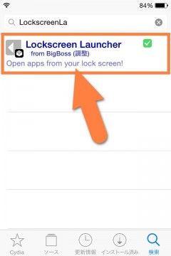 jbapp-lockscreenlauncher-02