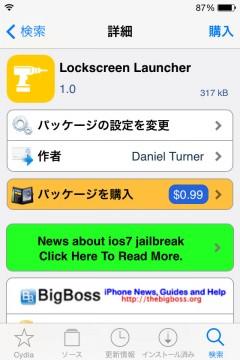 jbapp-lockscreenlauncher-03